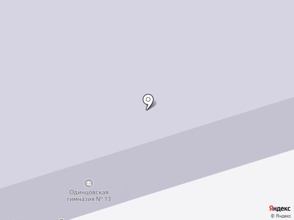 Катана на карте Одинцово