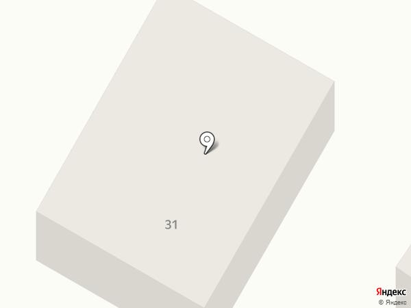 Гибкий камень на карте Красногорска