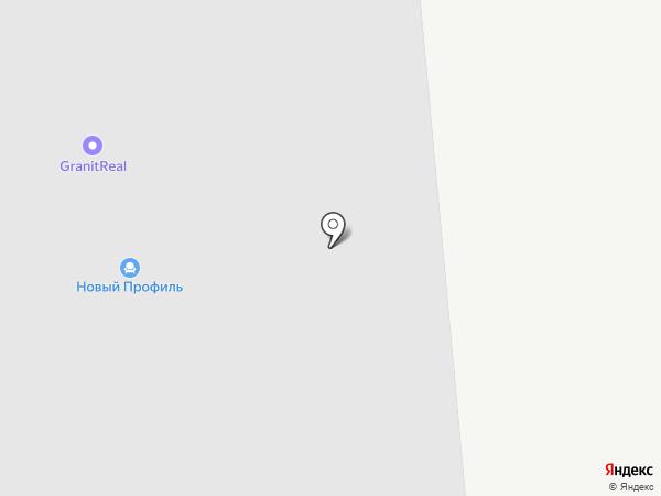 Наира на карте Одинцово