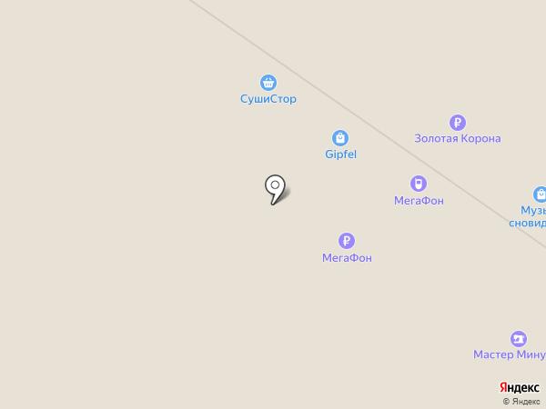 Легио на карте Ржавок