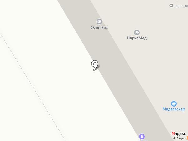 Фарм Инвест на карте Одинцово