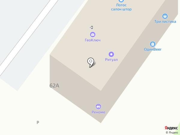Garagebeer на карте Одинцово