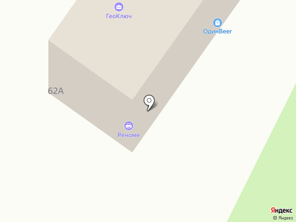 Schoolhunter на карте Одинцово
