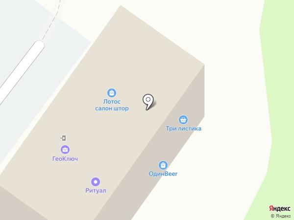 Бикаран на карте Одинцово
