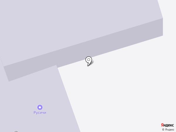 ODISERVICE на карте Одинцово