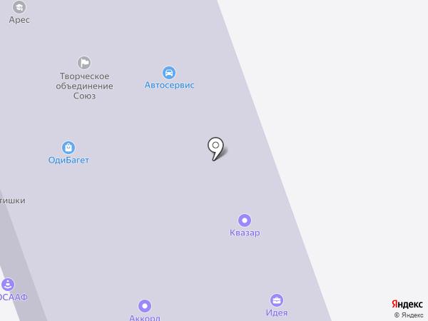 Мастерская по ремонту радиоаппаратуры на карте Одинцово
