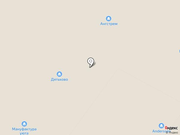 Anderssen на карте Ржавок