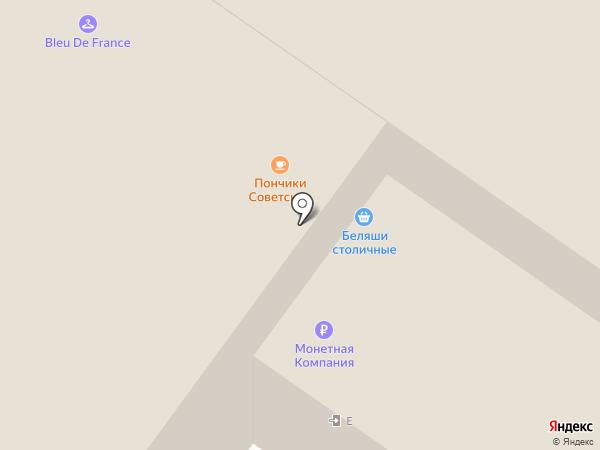 GreenStore на карте Ржавок