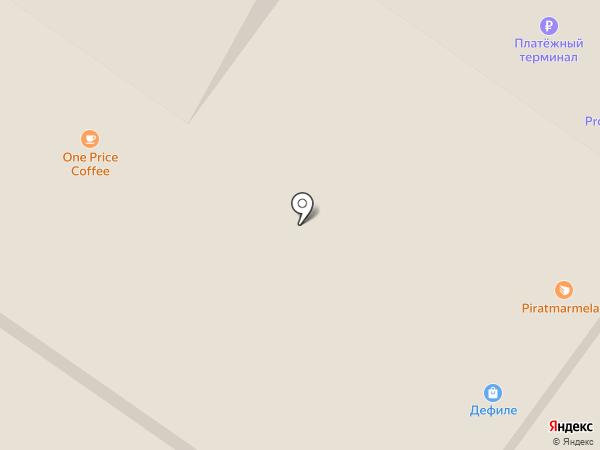 Bijoux El на карте Ржавок