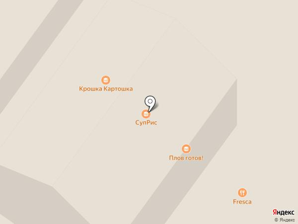 Баклажан и пармезан на карте Ржавок