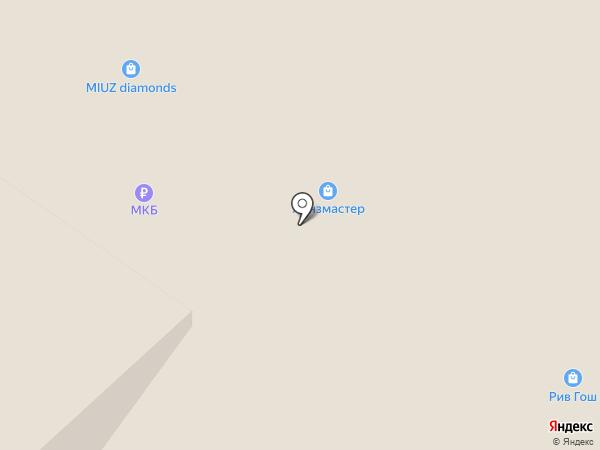 Линзмастер на карте Ржавок