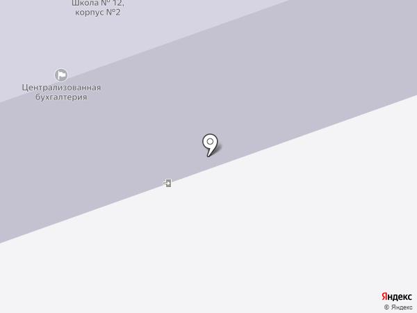 Управление образования на карте Одинцово