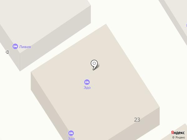 Эдо на карте Анапы