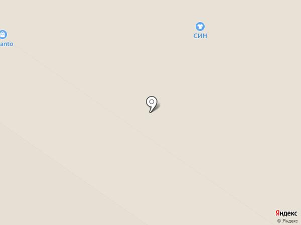 Sinsay на карте Ржавок