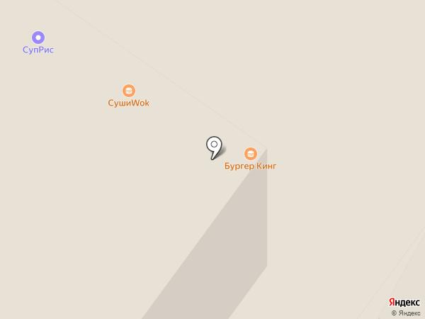 Burger King на карте Ржавок