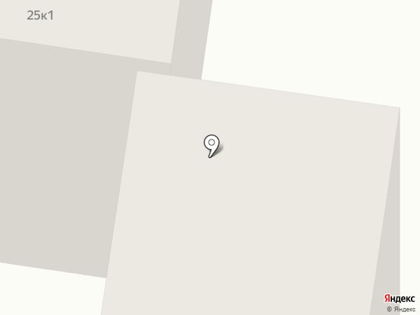 Открытая Студия на карте Одинцово