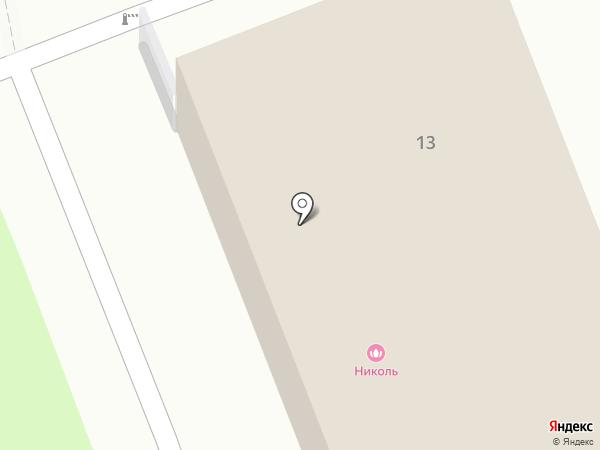 Николь на карте Одинцово