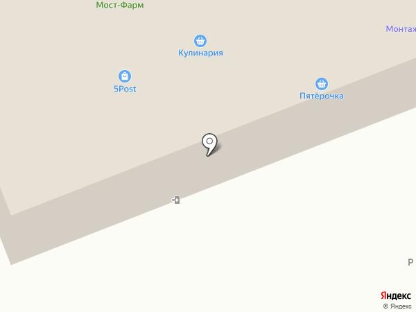 Перекресток Экспресс на карте Одинцово