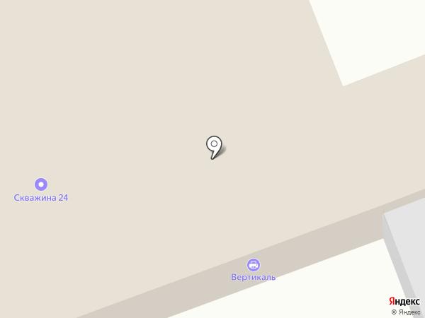 Патефон на карте Одинцово