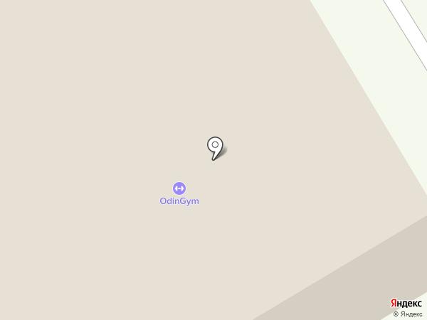 Школа единоборств братьев Филимоновых на карте Одинцово