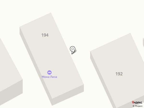 Софи на карте Анапы