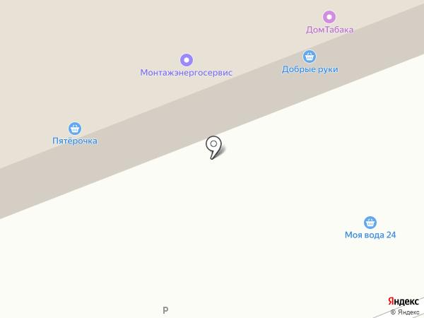 Карамель на карте Одинцово