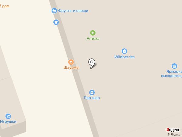 Ателье на карте Одинцово