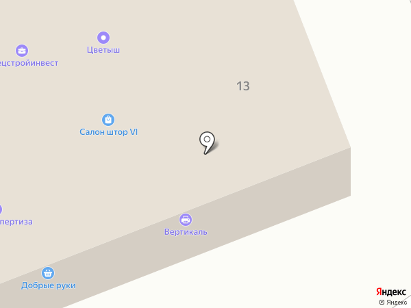 Одинцово на карте Одинцово