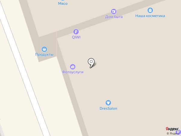 Dressalon на карте Одинцово
