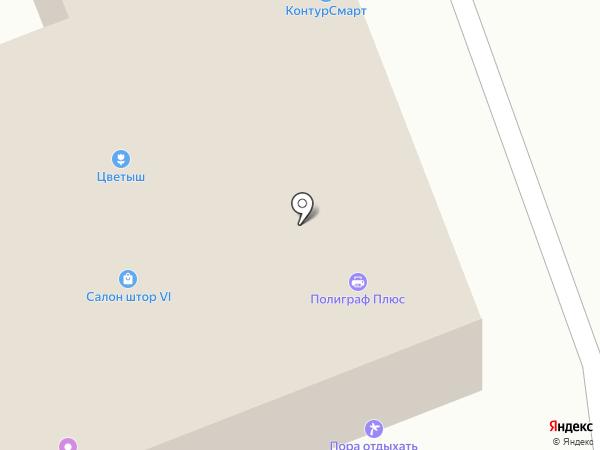 SEOdin на карте Одинцово