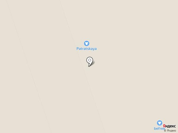 Kiko Milano на карте Ржавок
