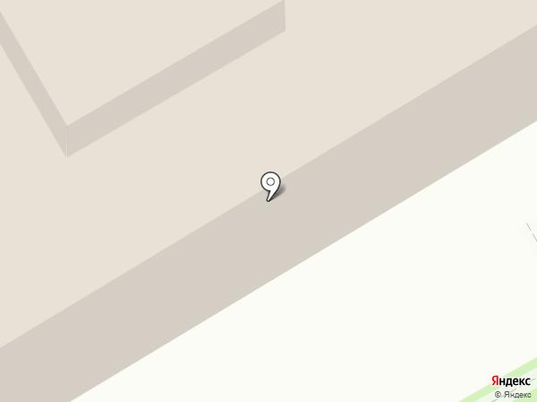 Старое кафе на карте Одинцово