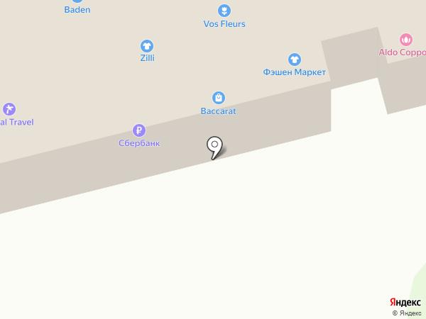 А-клуб на карте Барвихи