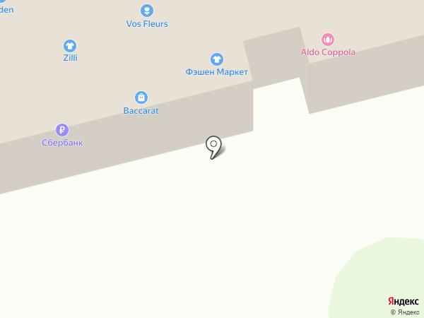 Celine на карте Барвихи