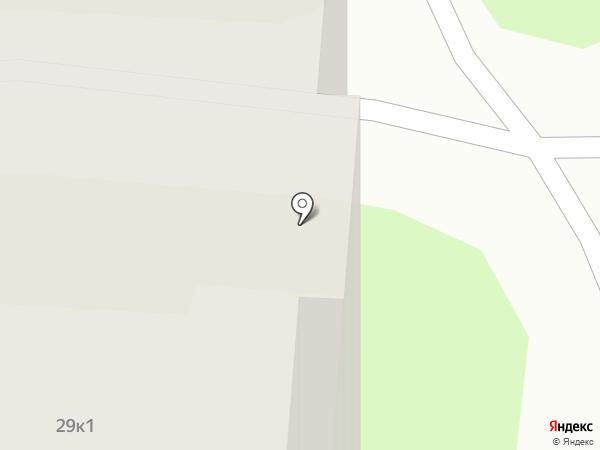 Виктория на карте Одинцово