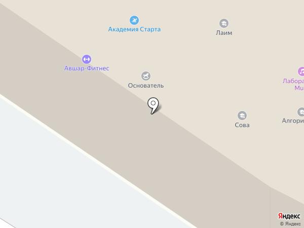 Авшар-Клаб на карте Красногорска