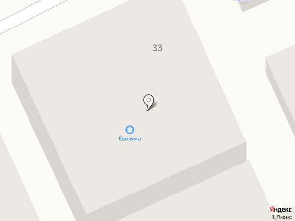Столовая на карте Анапы