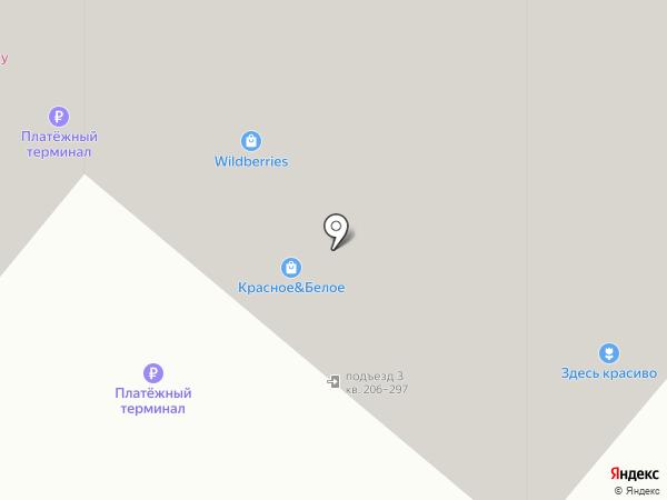Моя итальянская химчистка на карте Красногорска