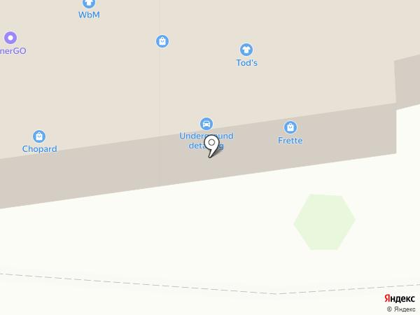 Магазин детских товаров на карте Барвихи