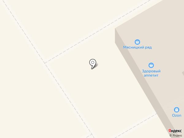 Магазин детской одежды, обуви и игрушек на карте Одинцово