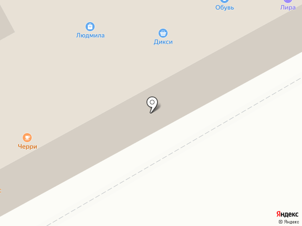 Платежный терминал на карте Одинцово