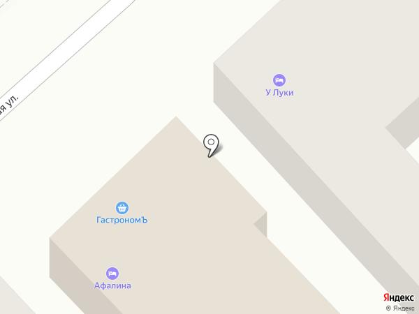 Гастроном на карте Анапы