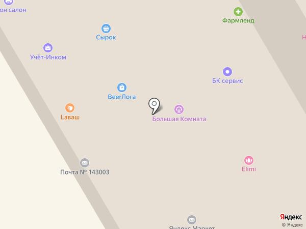 Мир полезных вещей на карте Одинцово