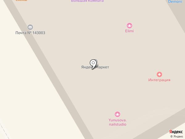 Столото на карте Одинцово
