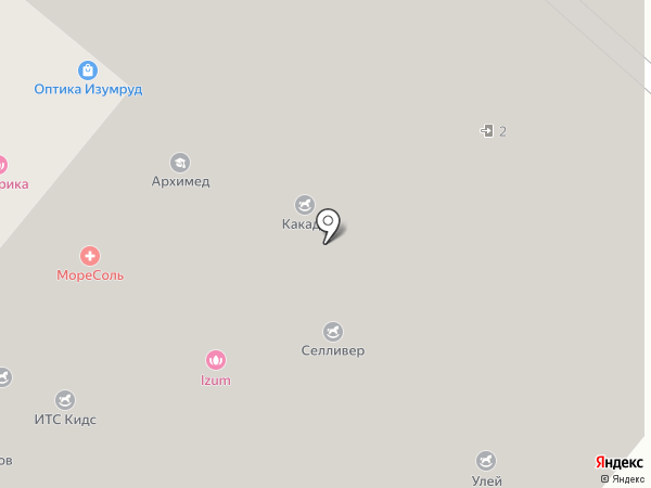 Какаду на карте Красногорска