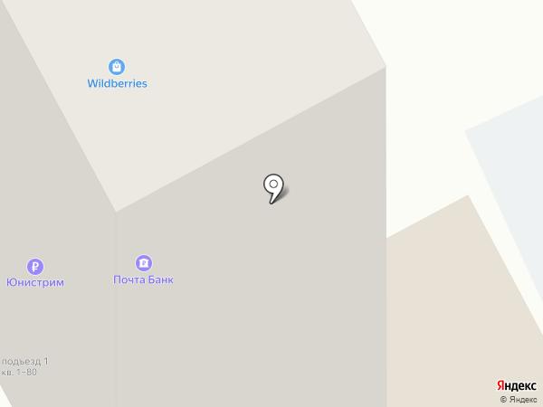 Ням-Ням Хауз на карте Одинцово