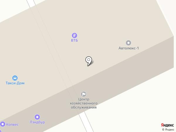 ЭлМаг на карте Одинцово