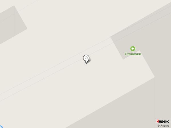 Ароматный мир на карте Одинцово