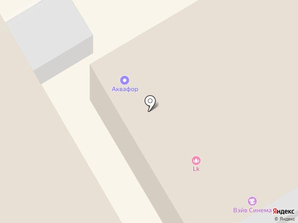 Free Travel на карте Одинцово