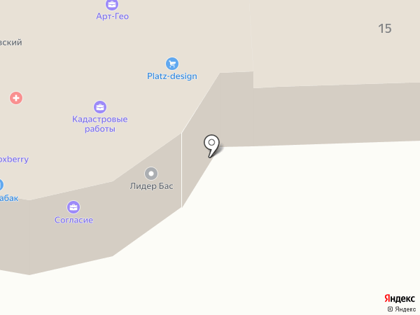 Такт на карте Одинцово